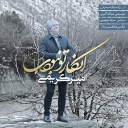 Amir Karimi - Engar To Naboodi