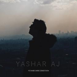 Yashar Aj - Ye Shabe Sarde Zemestoon