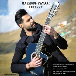 Mahmoud Yavari - Cheshmat