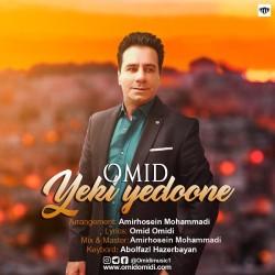 Omid Omidi - Yeki Yedoone
