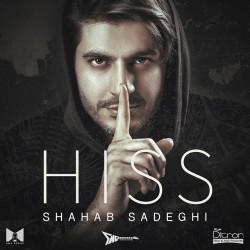 Shahab Sadeghi - Hiss