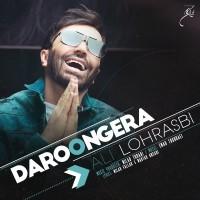 Ali Lohrasbi - Daroongera