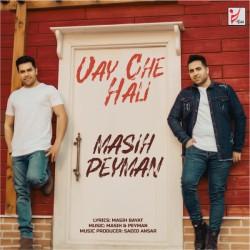 Masih & Peyman - Vay Che Hali