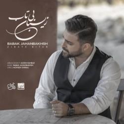 Babak Jahanbakhsh - Zibaye Bitab