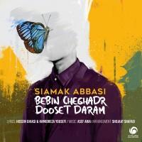 Siamak Abbasi - Bebin Cheghadr Dooset Daram