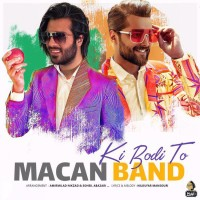Macan Band - Ki Boodi To