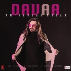 Amir Abbas Golab - Davaa