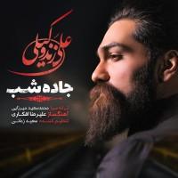 Ali Zand Vakili - Jadeh Shab