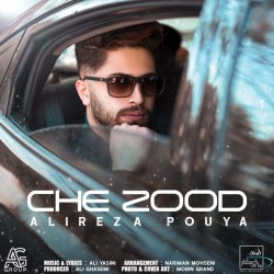 Alireza Pouya - Che Zood