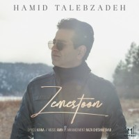 Hamid Talebzadeh - Zemestoon