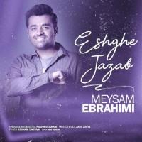 Meysam Ebrahimi - Eshghe Jazab