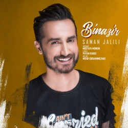 Saman Jalili - Binazir