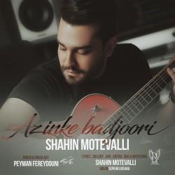 Shahin Motevalli - Az Inke Badjoori