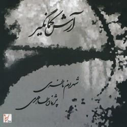 Shahram Nazeri - Arashe Kamangir
