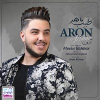 Aron Afshar - Tabibe Maher