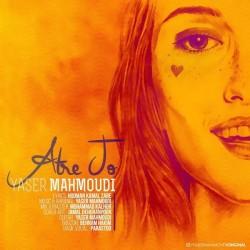 Yaser Mahmoudi - Atre To