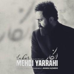 Mehdi Yarrahi - Enkar