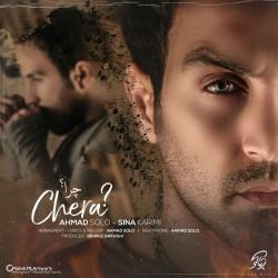 Ahmad Solo Ft Sina Karimi - Chera