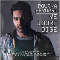 Pourya Heydari - Ye Joore Dige