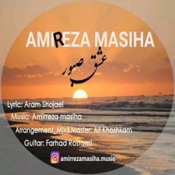 Amirreza Masiha - Eshghe Saboor