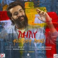 Hoorosh Band - Ahay