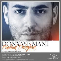 Farhad Dehghan - Donyaye Mani