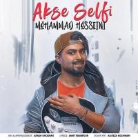 Mohammad Hosseini - Akse Selfi