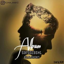 Alireza Shokri - Sargozasht