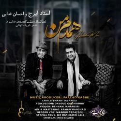 Iraj Ft Amir Ehsan Fadaei - Hamdame Man