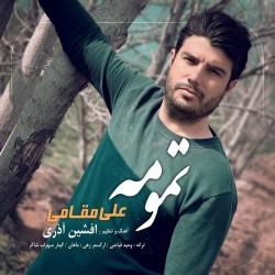 Ali Maghami - Tamoome