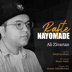 Ali Zivarian - Nayoomade Raft