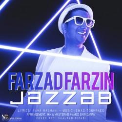 Farzad Farzin - Jazzab