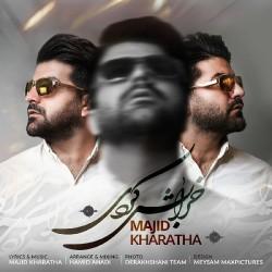 Majid Kharatha - Kharabesh Kardi