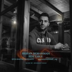 Shayan Mohammadi - Mize Kenari