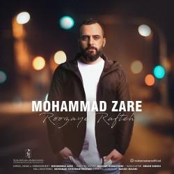 Mohammad Zare - Roozaye Rafte
