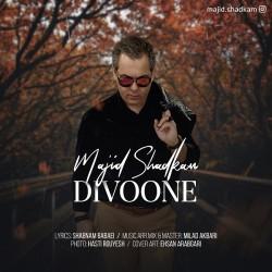 Majid Shadkam - Divoone