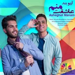 Ario Band - Asheghet Shodam