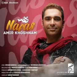 Amir Khoshnam - Nafas