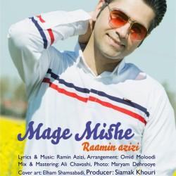 Ramin Azizi - Mage Mishe