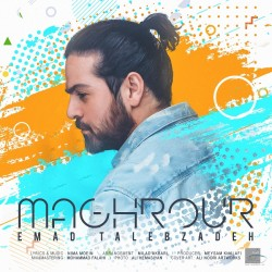 Emad Talebzadeh - Maghrour