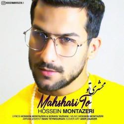 Hossein Montazeri - Mahshari To