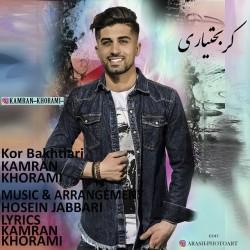 Kamran Khorrami - Kor Bakhtiari