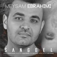 Meysam Ebrahimi - Sangdel