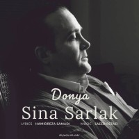 Sina Sarlak - Donya