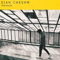 Farvardin - Siah Cheshm