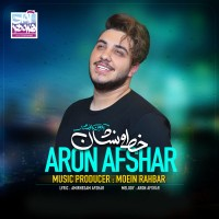 Aron Afshar - Khato Neshan