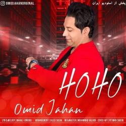 Omid Jahan - Ho Ho