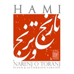 Hami - Narenj O Toranj ( Piano & Accordion Version )