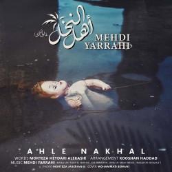 Mehdi Yarrahi - Ahle Nakhal