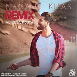 Alireza Pouya - Negahe Khas ( Remix )